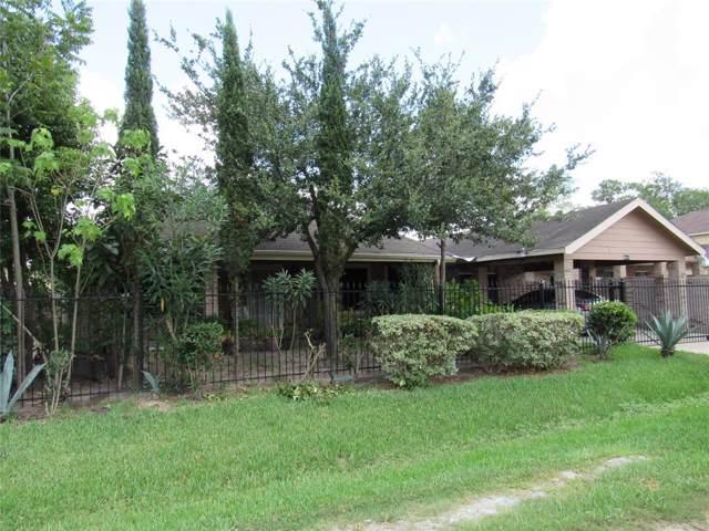 8015 Arrowrock Trail, Houston, TX 77050 (MLS #4096446) :: Texas Home Shop Realty