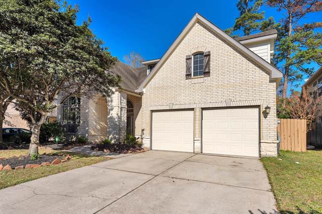 7823 Maple Trace Drive, Houston, TX 77070 (MLS #40999938) :: The Jennifer Wauhob Team