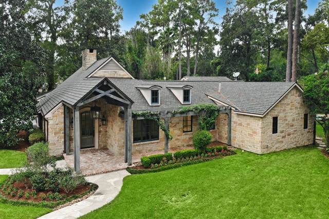 225 Millbrook Street, Houston, TX 77024 (MLS #41158416) :: The Jill Smith Team