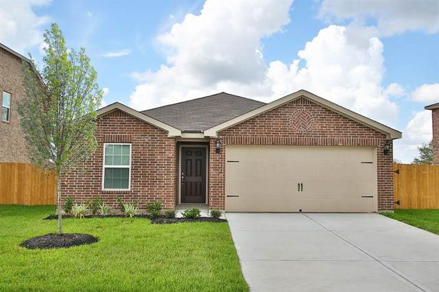 15426 Oak Bend Springs Drive, Humble, TX 77396 (MLS #41228489) :: The SOLD by George Team