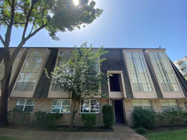 12633 Memorial Drive #231, Houston, TX 77024 (MLS #41329289) :: All Cities USA Realty