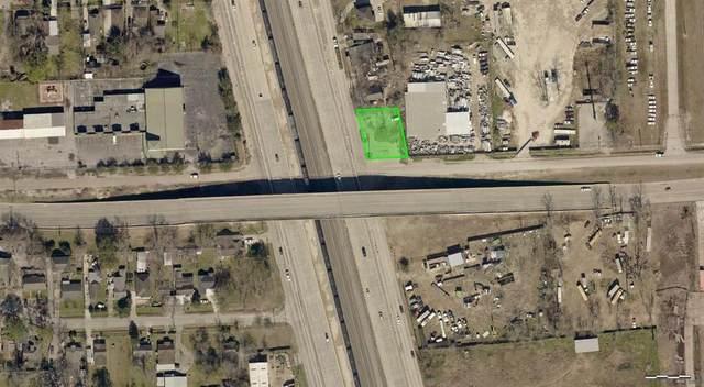 1501 Berry Road, Houston, TX 77093 (MLS #4141079) :: Caskey Realty