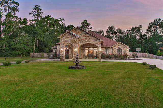 10203 Lost Path Lane, Magnolia, TX 77354 (MLS #41609677) :: Texas Home Shop Realty
