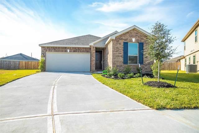 20935 Westfield Terrace Trail, Katy, TX 77449 (MLS #4168929) :: Texas Home Shop Realty