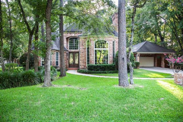 31 Watertree Court, The Woodlands, TX 77380 (MLS #41754230) :: The SOLD by George Team