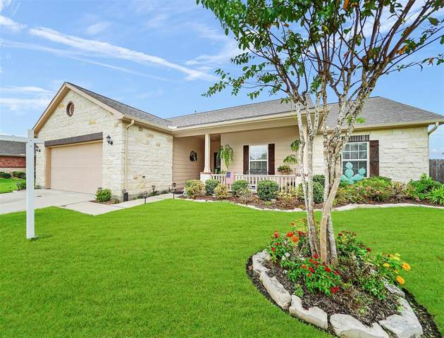 237 S Lantana Circle, Sealy, TX 77474 (MLS #41785468) :: The SOLD by George Team