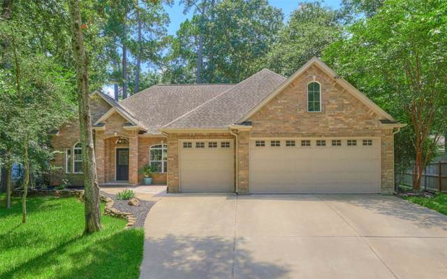 105 E Park Drive, Conroe, TX 77356 (MLS #41792426) :: The Home Branch