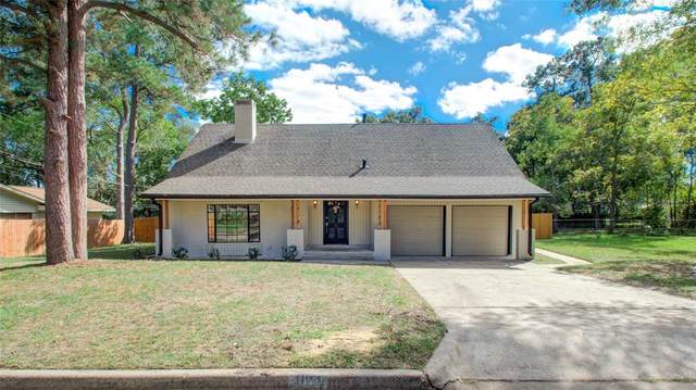 1103 Holly Drive, Conroe, TX 77301 (MLS #42031758) :: Ellison Real Estate Team