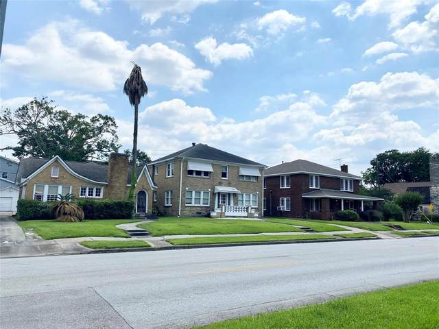 1749 W Alabama Street, Houston, TX 77098 (MLS #42264696) :: Keller Williams Realty