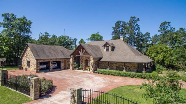 605 E Lakeview Drive, Trinity, TX 75862 (MLS #42491889) :: The Bly Team
