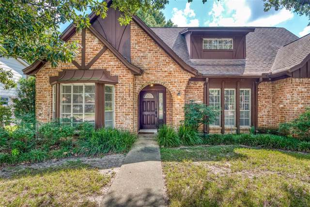 15609 Congo Lane, Jersey Village, TX 77040 (MLS #42714118) :: Texas Home Shop Realty