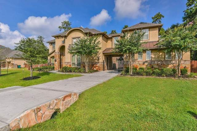 3407 Wooded Lane, Conroe, TX 77301 (MLS #42727011) :: The SOLD by George Team