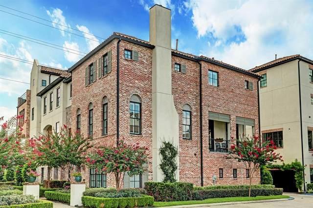 1204 Mosaico Lane, Houston, TX 77055 (MLS #42762446) :: The Bly Team