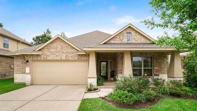 277 Dove Meadow Drive, Conroe, TX 77384 (MLS #42850819) :: Giorgi Real Estate Group
