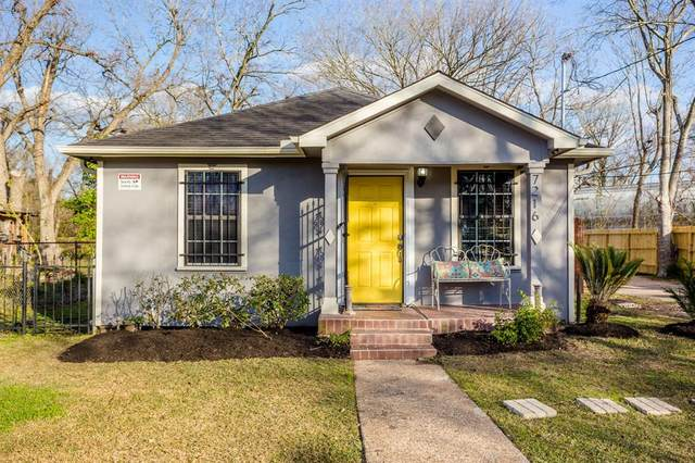 7216 Wileyvale Road, Houston, TX 77016 (MLS #43251038) :: Michele Harmon Team