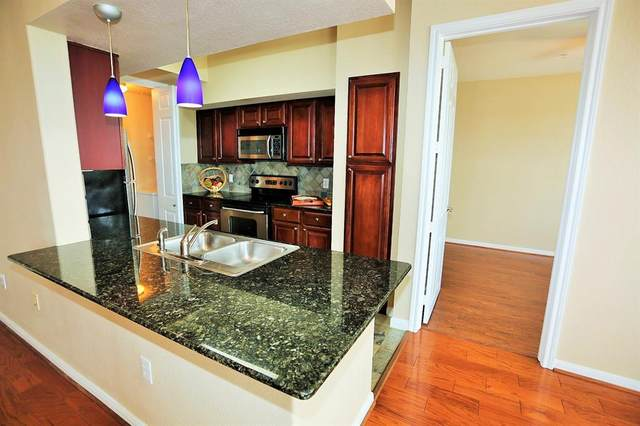 7575 Kirby Drive #1412, Houston, TX 77030 (MLS #43289713) :: Rachel Lee Realtor