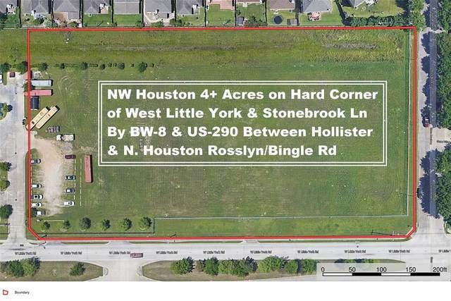 7106 W Little York Road, Houston, TX 77040 (MLS #43512680) :: Michele Harmon Team