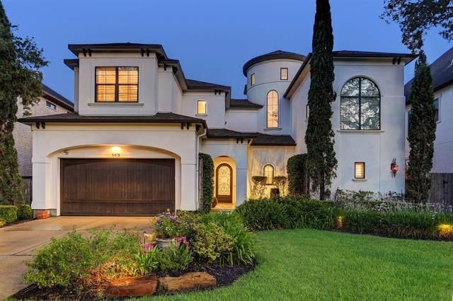 5515 Huisache Street, Houston, TX 77081 (MLS #43538055) :: Green Residential