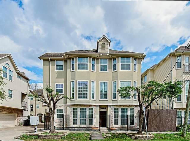 1314 Cohn Street, Houston, TX 77007 (MLS #438431) :: The SOLD by George Team
