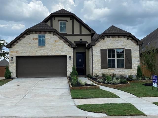 11407 Robillard Way, Richmond, TX 77407 (MLS #43844434) :: Lerner Realty Solutions
