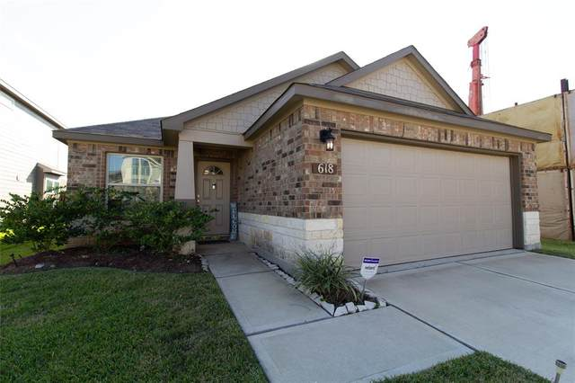 618 Aberhill Drive, Rosharon, TX 77583 (MLS #4392070) :: The Freund Group