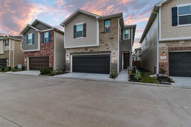 10211 Alder Ridge Drive, Houston, TX 77080 (MLS #44004302) :: Texas Home Shop Realty