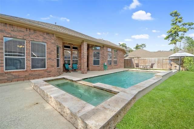 13906 Tallheath Court, Houston, TX 77044 (MLS #4401459) :: Ellison Real Estate Team