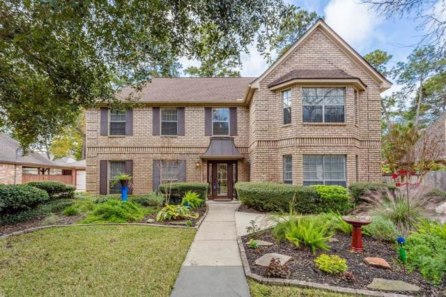 16915 Windrow Drive, Spring, TX 77379 (MLS #44024917) :: Texas Home Shop Realty