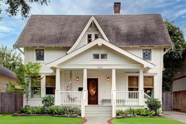 930 Cortlandt Street, Houston, TX 77008 (MLS #44333690) :: Keller Williams Realty
