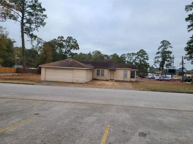 1312 N Frazier Street, Conroe, TX 77301 (MLS #44369113) :: Green Residential