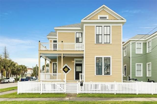 402-12 17th Street, Galveston, TX 77550 (MLS #44476489) :: Green Residential