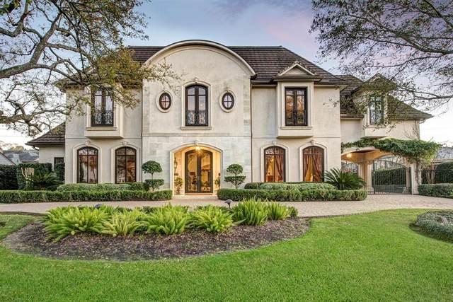 5443 Sugar Hill Drive, Houston, TX 77056 (MLS #4449267) :: Giorgi Real Estate Group