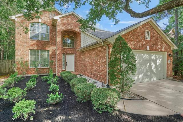 274 Fairwind Trail Drive, Conroe, TX 77385 (MLS #4461338) :: The SOLD by George Team