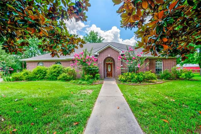 105 Mulberry Circle, Livingston, TX 77351 (MLS #44675189) :: The Bly Team