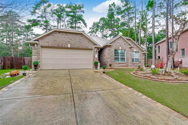 7 S Misty Canyon Place, Conroe, TX 77385 (MLS #44831878) :: Connect Realty