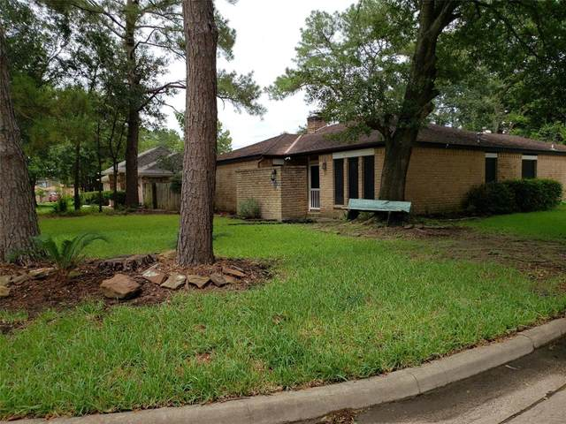 11902 Barrytree Drive, Houston, TX 77070 (MLS #44835039) :: The SOLD by George Team