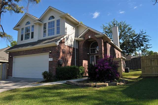3725 Breckenridge Drive, Montgomery, TX 77356 (MLS #44862778) :: The Home Branch