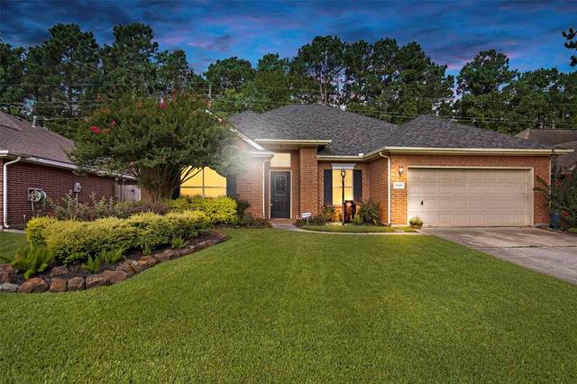 18319 Polo Meadow Drive, Humble, TX 77346 (MLS #45034937) :: The SOLD by George Team