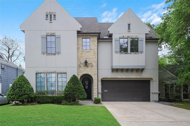 2444 Mcclendon Street, Houston, TX 77030 (MLS #45050836) :: Rachel Lee Realtor