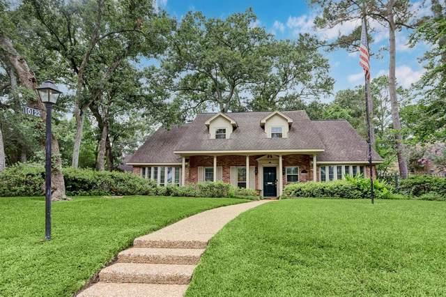 10122 Briar Drive, Houston, TX 77042 (MLS #45327925) :: My BCS Home Real Estate Group