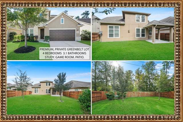 7414 Lynnbrook Falls Lane, Humble, TX 77396 (MLS #45408616) :: The Freund Group