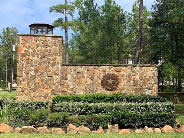 10-24-26 Lonestar Road, Huntsville, TX 77340 (MLS #45421088) :: Keller Williams Realty