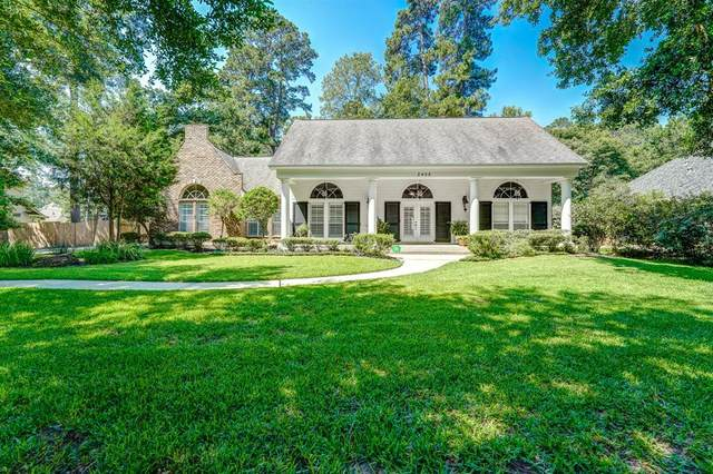 2408 Carriage Lamp Lane, Conroe, TX 77384 (MLS #4545837) :: The SOLD by George Team