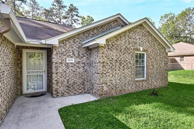 10614 Royal Pines Drive, Conroe, TX 77303 (MLS #45492683) :: Ellison Real Estate Team