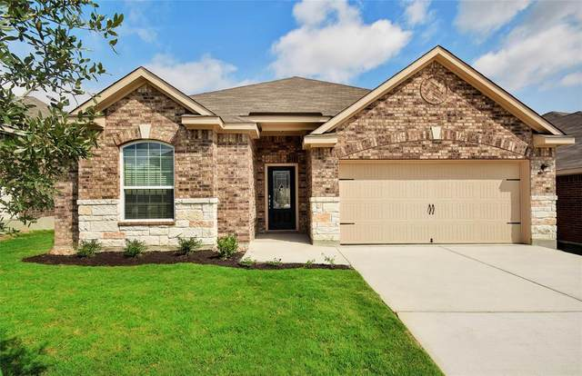21211 Echo Manor Drive, Hockley, TX 77447 (MLS #4563076) :: The Parodi Team at Realty Associates