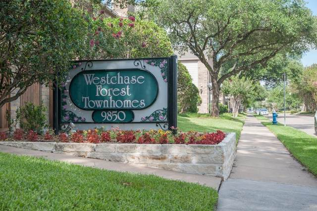 9850 Pagewood Lane #505, Houston, TX 77042 (MLS #45720311) :: The SOLD by George Team