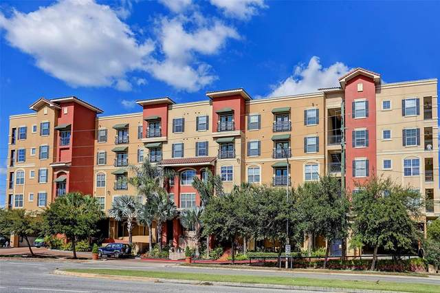 1711 Old Spanish Trail Trail #322, Houston, TX 77054 (MLS #4580872) :: The SOLD by George Team