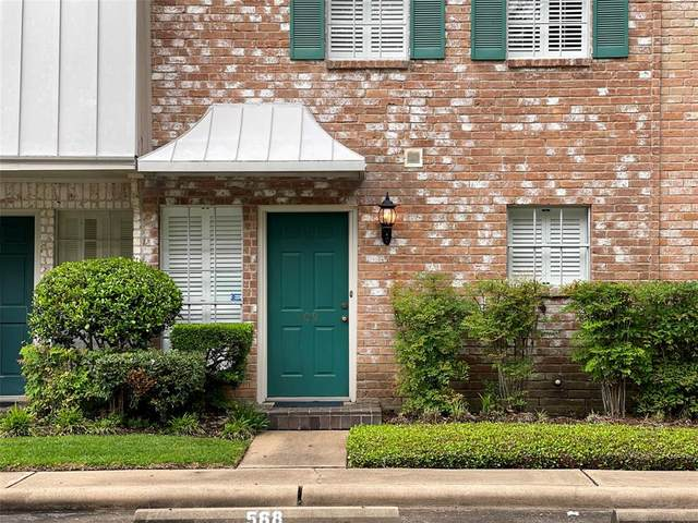 2236 S Piney Point Road #109, Houston, TX 77063 (MLS #45839905) :: Ellison Real Estate Team