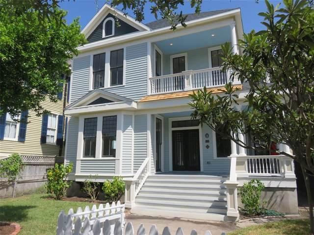 1826 Avenue K, Galveston, TX 77550 (MLS #45863924) :: Texas Home Shop Realty