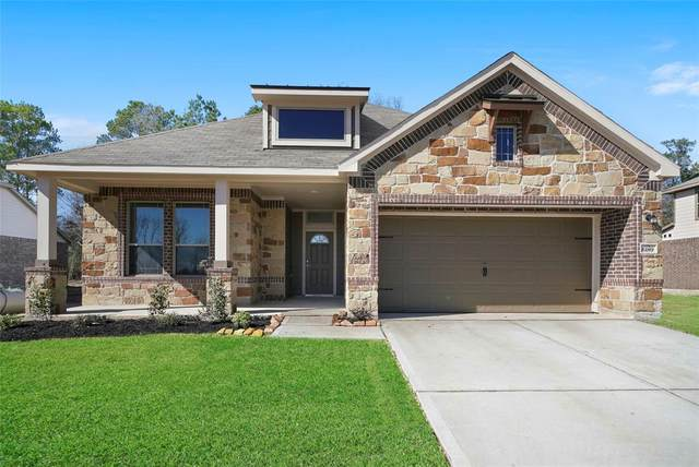 6182 White Oak Leaf Loop, Conroe, TX 77303 (MLS #45955113) :: The Home Branch